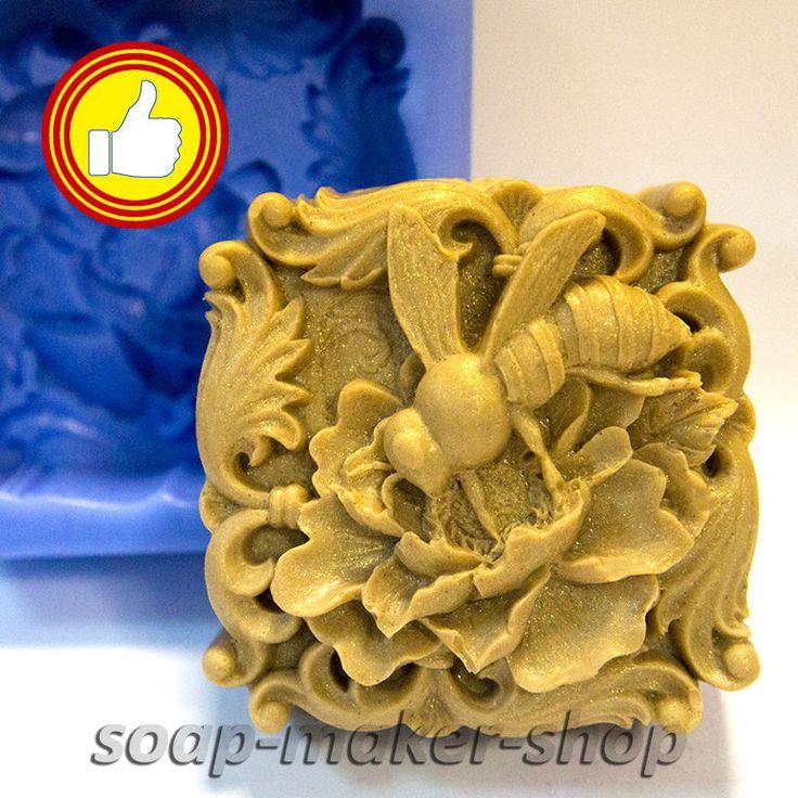 Купить Силиконовая форма для мыла «Пчелка» - формы для мыла, силиконовые формы, формы для свечей
