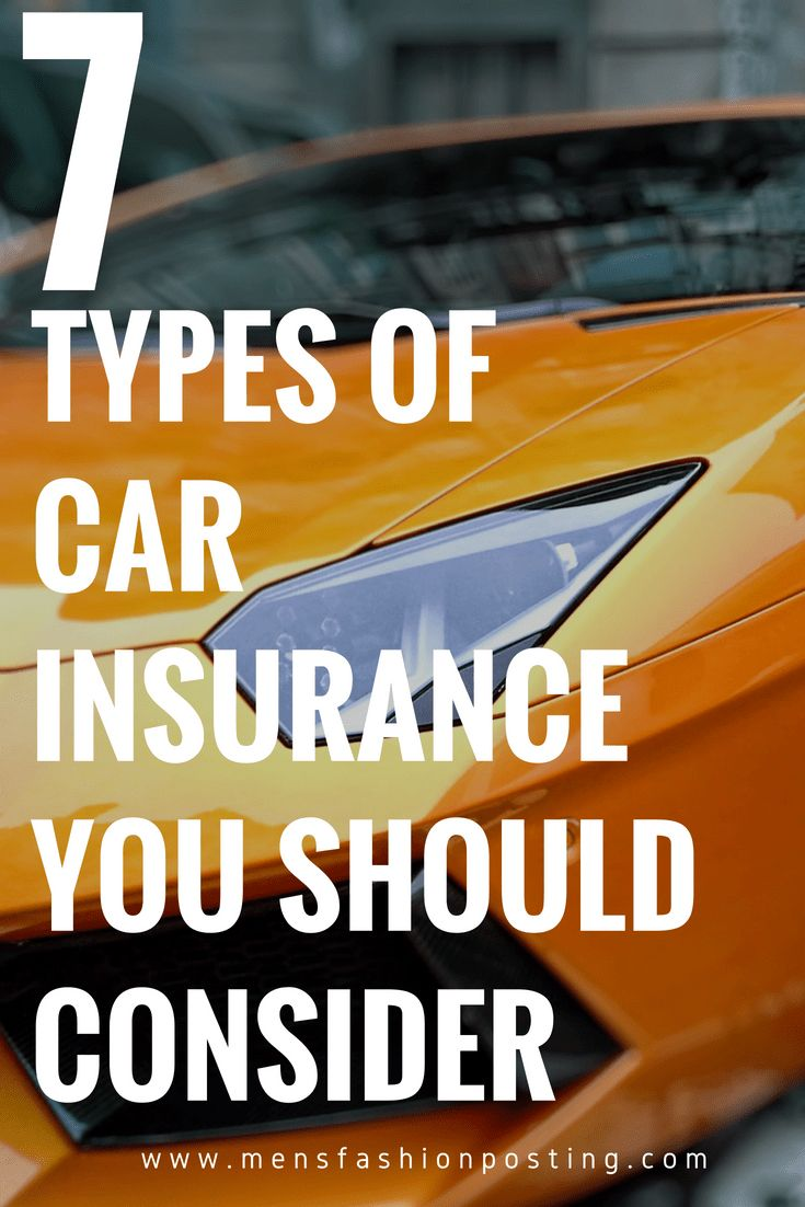 Best Car Insurance Coverage 2019 Car Insurance Best Car