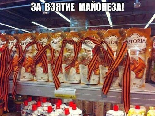 Шизофрения , весеннее обострение !!! )))