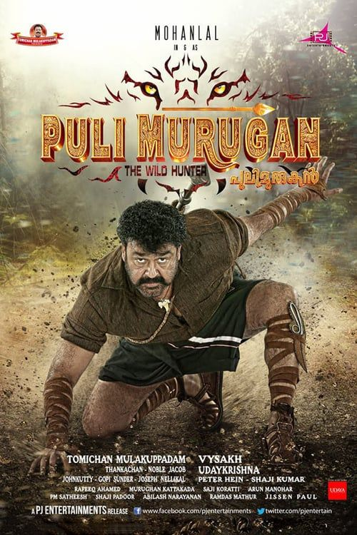 Watch Pulimurugan 2016 Full Movie Online Movie Alia S Film In