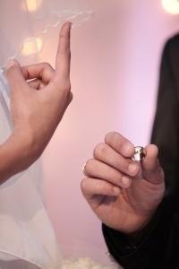 Свадьба, следующая за Днем Искупления