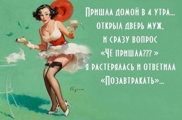 Мои хорошие друзья...Утро доброе! Начинаем учиться после летних каникул - 1 сентября!!! | Записи ⋘ КРА - СО - ТА ⋙ | УОЛ