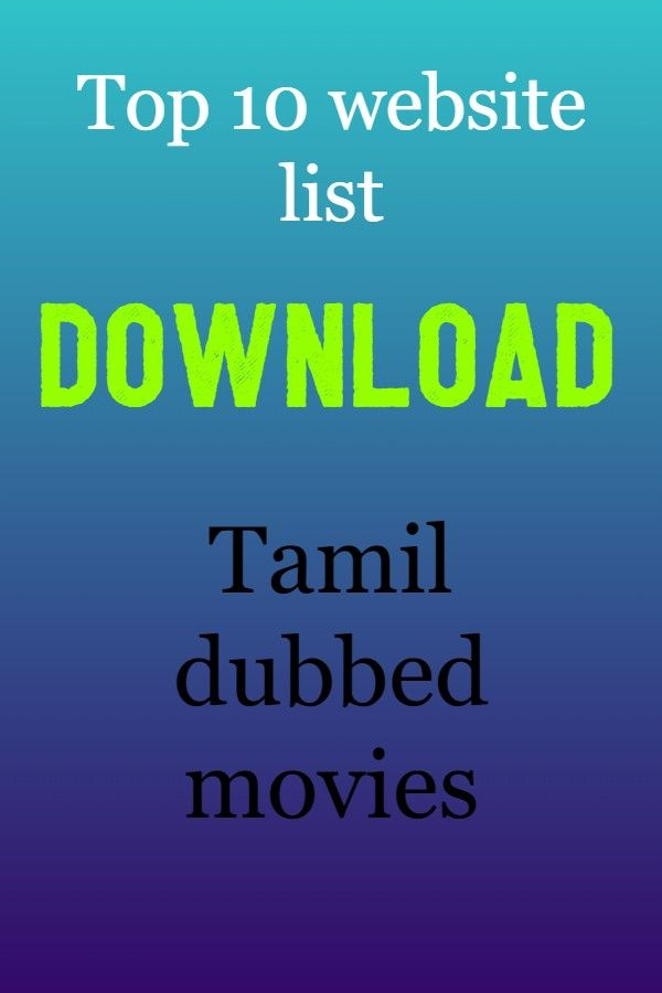 10 Best Website To Download Tamil Dubbed Movies In 2020 Free Movies Movies Download Movies