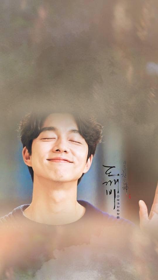 Gong Yoo♡ | Goblin