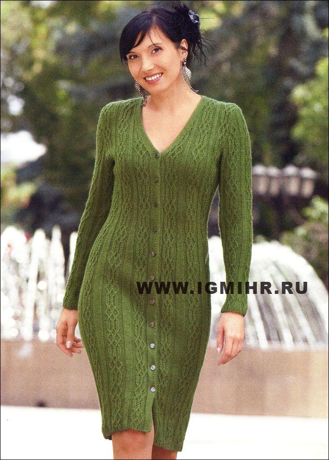 Элегантное зеленое платье на пуговицах. Спицы