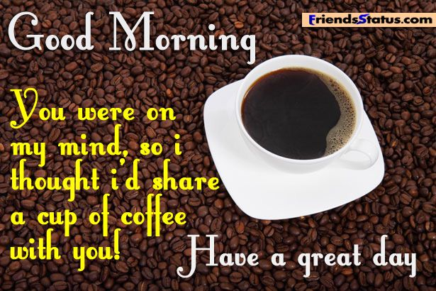 Good Morning Coffee Photos: Good Morning Quotes With Images For