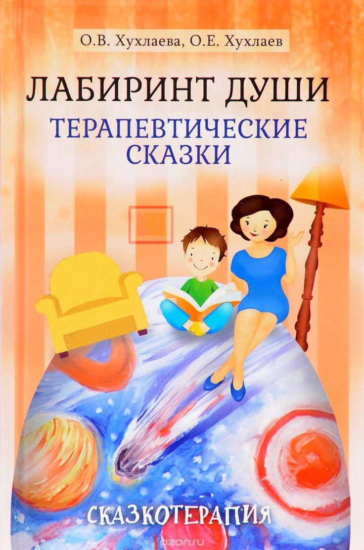 знакомства для детей 14 15