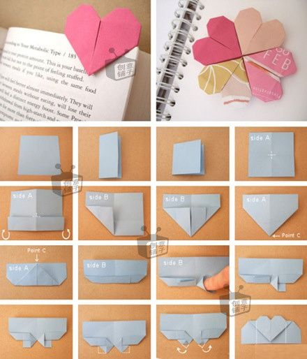 Origami heart bookmark  .. for those of you who still read real 'books'
