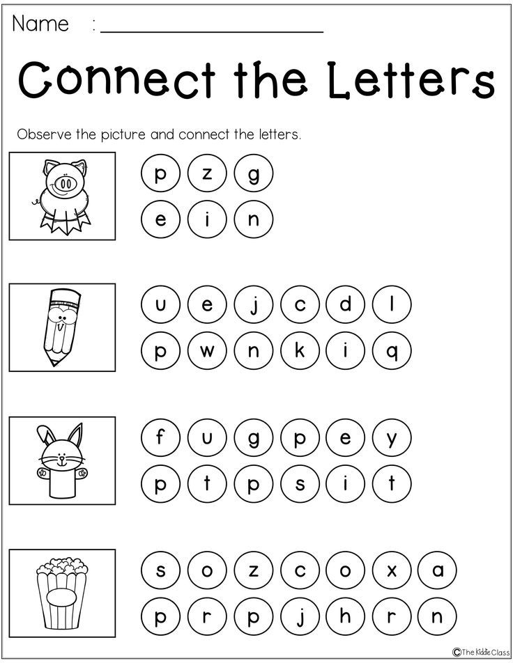 Letter Of The Week P Is Perfect For Beginning Year In Preschool Or