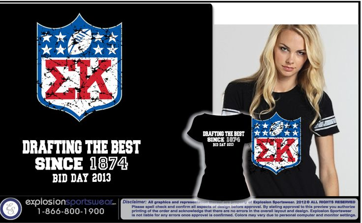 Sigma Kappa Sorority Recruitment Shirt! Drafting the best since 1874 <3
