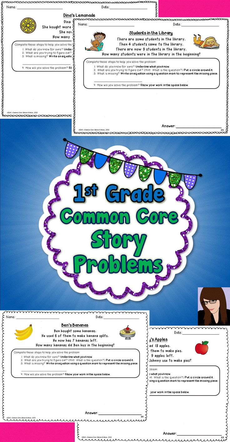 276 best first grade images on Pinterest | Gym, Learning and School