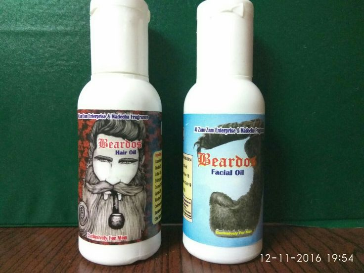 Best Beard Oil in India.   BEARDOS FACIAL OIL BEARDOS HAIR OIL  Best for growing and simulation of groomy beard.