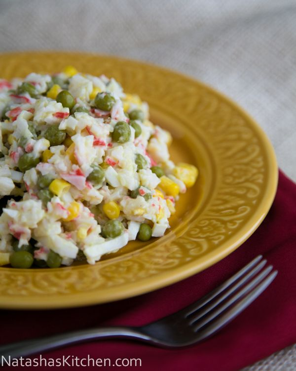 Crab Salad (the fake stuff)