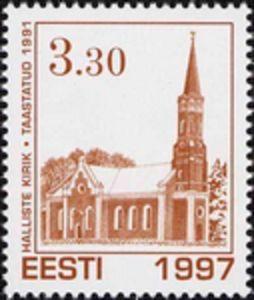 Halliste Church