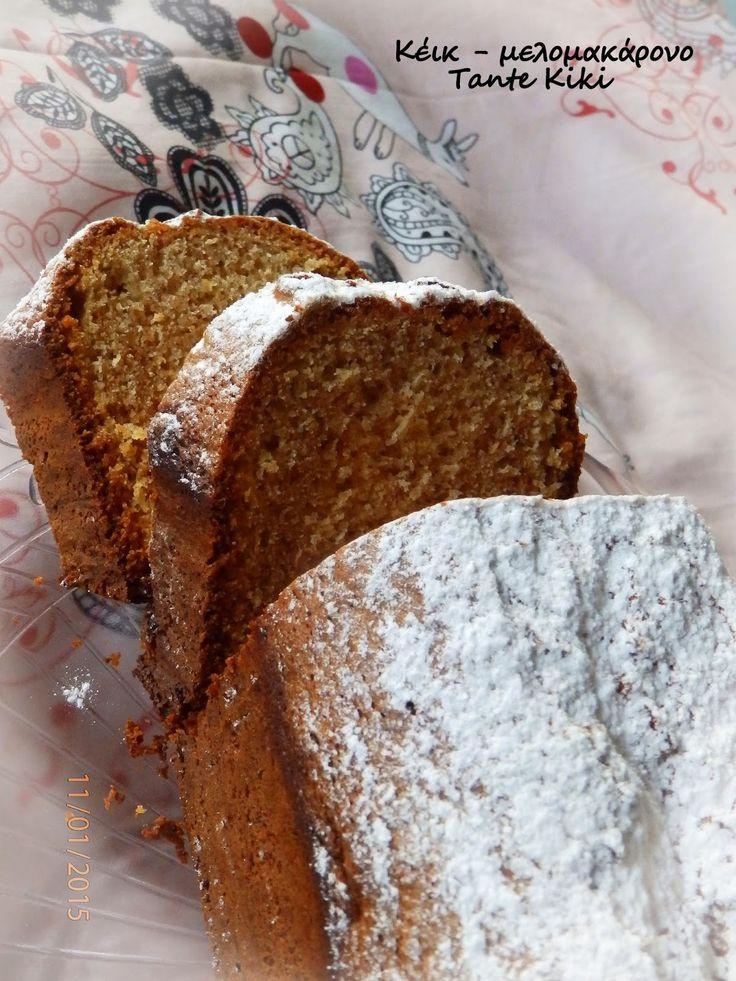 Tante Kiki: Κέικ-μελομακάρονο