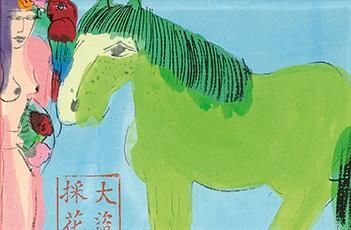 Walasse Ting, Woman with parrot and horse II