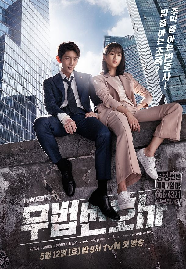 Sinopsis Lawless Lawyer 2018 Serial Tv Korea Selatan Drama Korea Korean Drama Drama