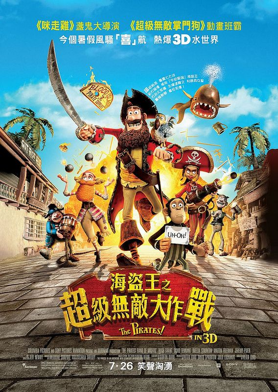 The Pirates Band Of Misfits 2012 Pirate Movies Misfits Poster Animated Movie Posters