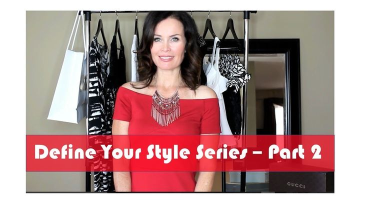 Reinvent Your Style | Part 2 - Define Your Vision -------Get the workbook: bit.ly/DIYWorkbook Personal Styling for every woman: WorkingLook.com More videos at www.youtube.com/c/workinglook  --------#tutorial #CapsuleWardrobe #MicroCapsuleWardrobe #Fashion #PersonalStyle #maturista #40plusfashion #MicroCapsuleWardrobe