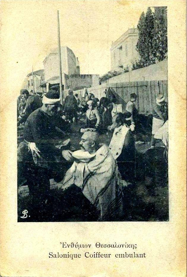 Selanik'te sokak berberi