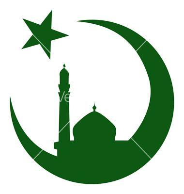 25 best ideas about symbols of islam on pinterest