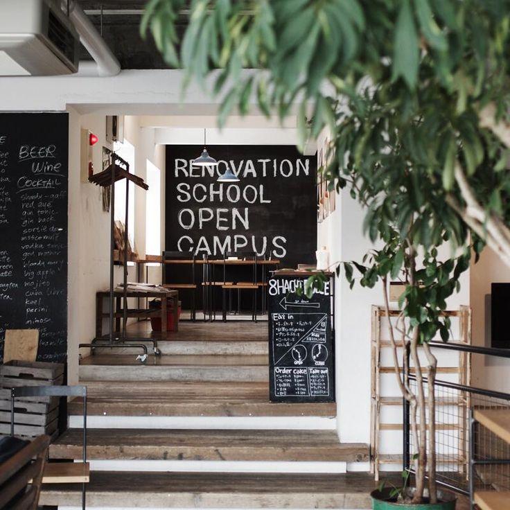 4月6日(日)は、ハチカフェでリノベーションセミナーを開催します。 これから住まいを購入したい、という方を対象に「中古物件+リノベの魅力」や「資金計画のコツ」などを実例とともにご紹介します。http://eightdesign.jp/renovation/school/ … pic.twitter.com/IHD0bCZ9I3