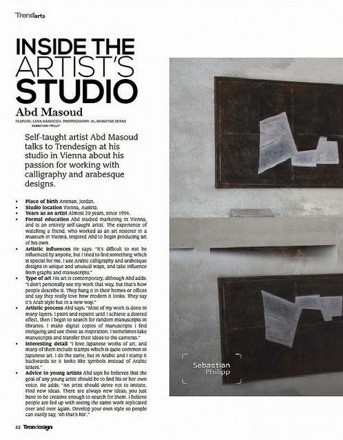 Inside the artist studio Trend arts - Amman #Abd A. #Masoud