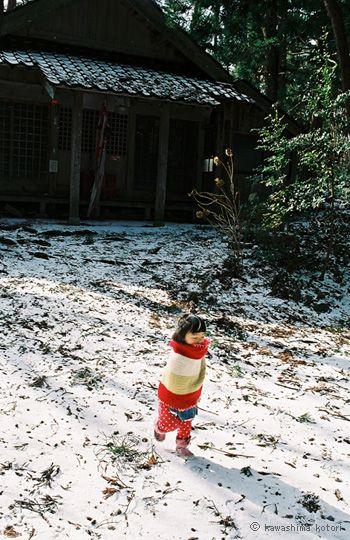 Mirai-chan (Photography by Kotori Kawashima).