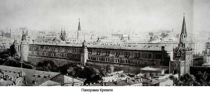Кремль, панорама. 1947 год