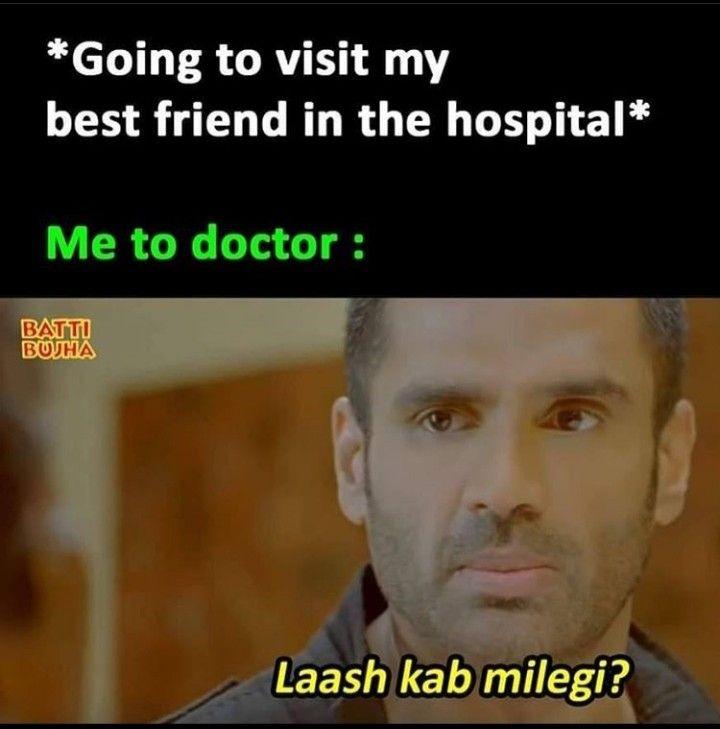 Pin By Amena Khan 08 On Funny Jokes In 2020 Funny Jokes Desi Jokes Friend Memes