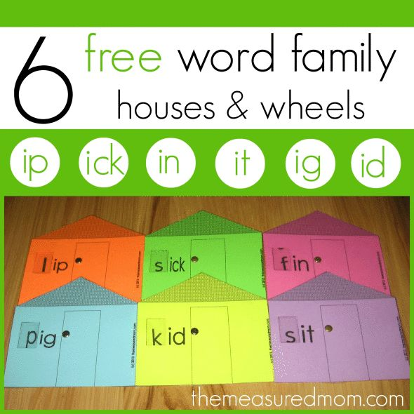 Word Family Houses for short i by The Measured Mom. If you have/know an emergent reader, check out this activity. These free printables are simple, fun, and oh-so-very useful!
