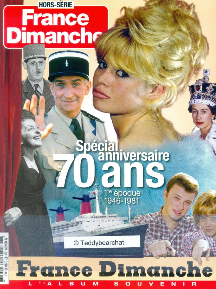 Brigitte-Bardot-Romy-Schneider-Grace-Monaco-Alain-Delon-Vartan-Hallyday-©TBC.jpg (1193×1600)