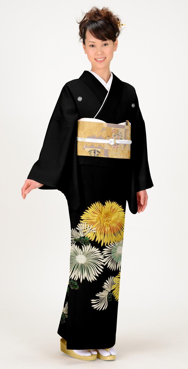 着物;菊尽くし  Kimono : The Chrysanthemum