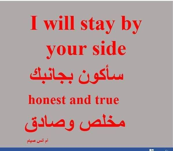 Pin By Noor On Learning Arabic English Words Learn Arabic Language Learn English Vocabulary