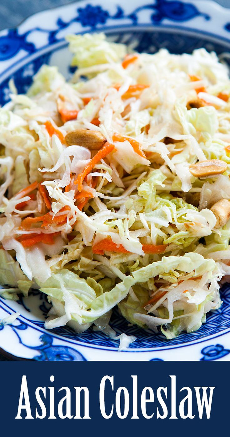 A perfect side salad for Asian inspired dishes! Thinly sliced cabbage with carrots, toasted peanuts, in a creamy peanut-y rice vinegar dressing. Easy! On SimplyRecipes.com