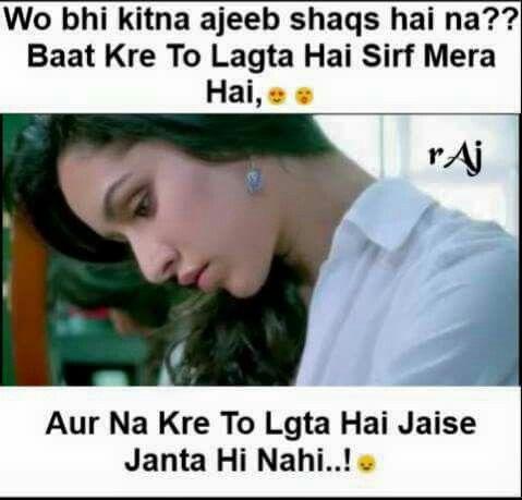Right?????