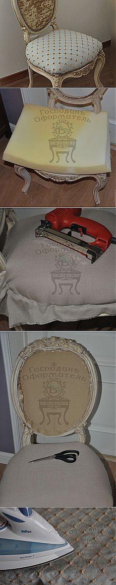 Обивка стула. Пошаговый МК. - Ярмарка Мастеров - ручная работа, handmade