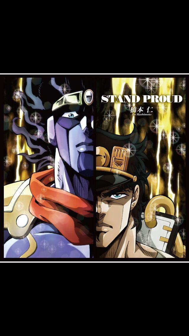 Jotaro kujo y su Stand, Star Platinum