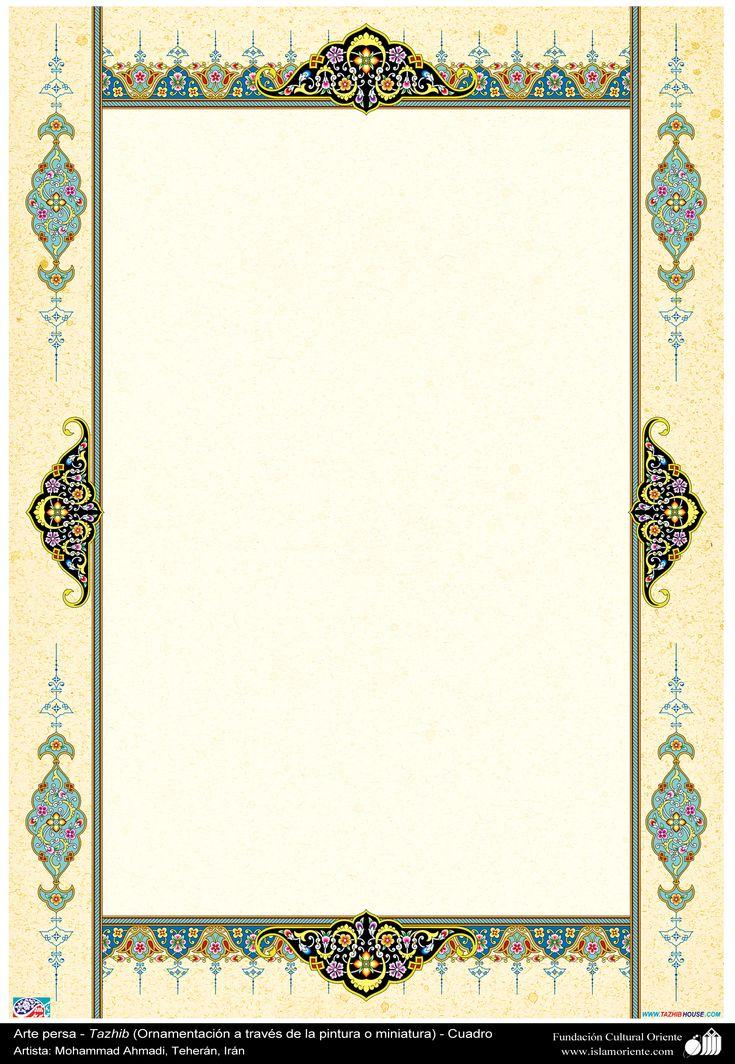 Persian Tazhib - frame