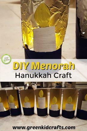Learn about Hanukkah with a craft! Make a diy menorah using toilet paper rolls and other craft supplies found around the house.