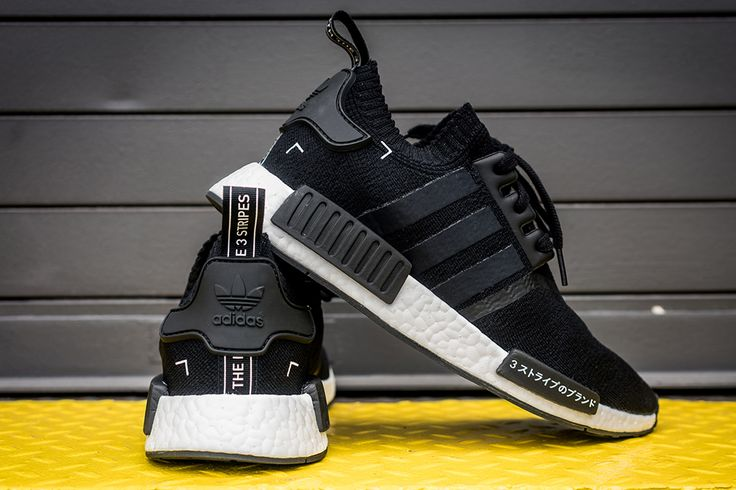 "adidas NMD Primeknit ""Japan"" Releasing in the USA - EU Kicks: Sneaker Magazine"