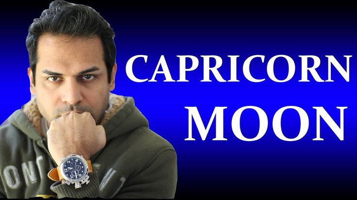 Moon in Capricorn horoscope (All about Capricorn Moon zodiac sign)