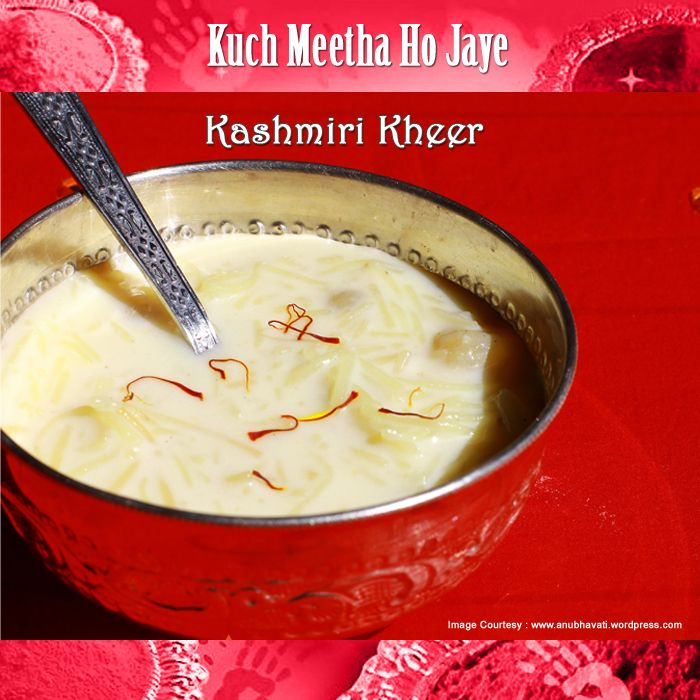10 best dessert recipes by chef sanjeev kapoor images on pinterest kashmiri kheer is a type of milk kheer but is cooked using traditional kashmiri method indian dessertssanjeev kapoortypetraditionaldessert forumfinder Choice Image