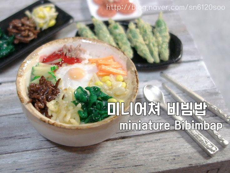 미니어쳐 비빔밥 만들기 Miniature Korean Traditional Food Bibimbap