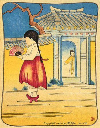 By The Little Green Gate, Korea  by Lilian Miller, 1920