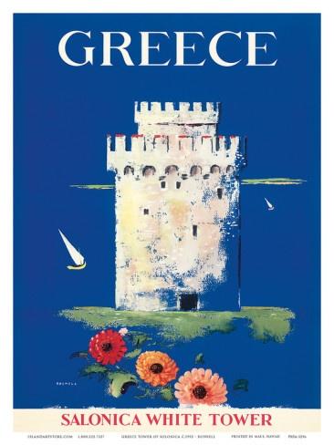 Vintage travel poster of the White Tower of Thessaloniki Greece, 1952 #kitsakis