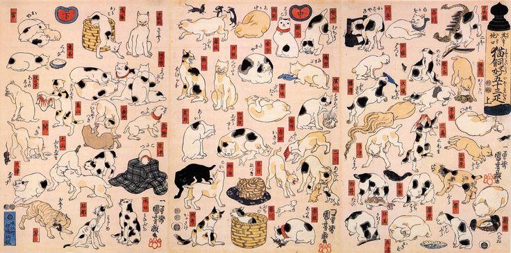 Японская татуировка :: Путь воина (Бусидо), самурайская этика, мастера татуировки, символика татуировки, самурайские татуировки, татуировки самураев, каллиграфия в татуировке, Suikoden