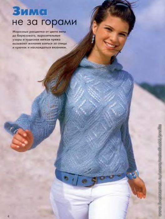 Ажурный пуловер с капюшоном (спицы). Обсуждение на LiveInternet - Российский Сервис Онлайн-Дневников