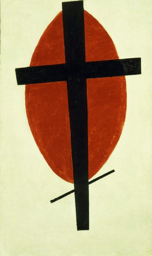 Mystic Suprematism (Black Cross on Red Oval) by Kazimir Malevich