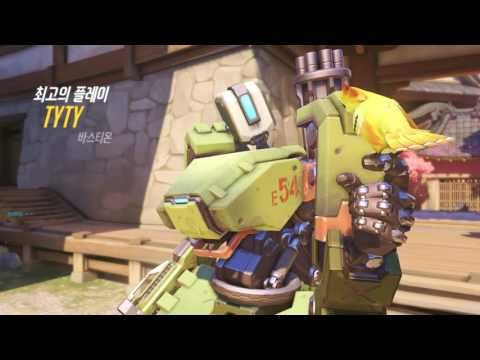 VJ Troll's game video: Overwatch POTG Montage #6. 오버워치 하이라이트 모음#6 HD